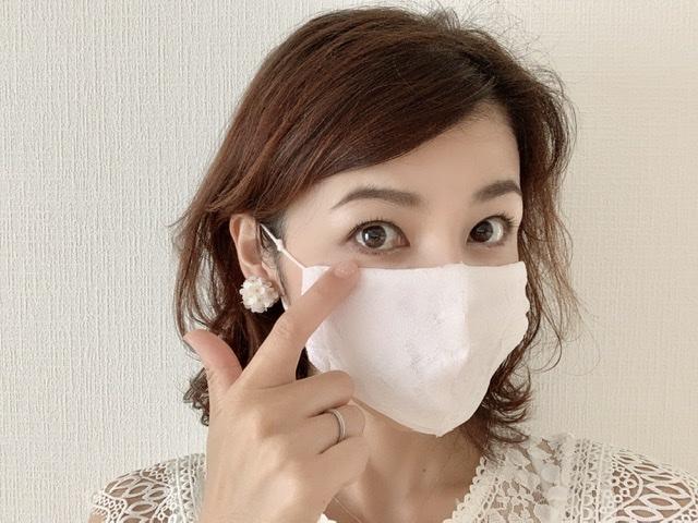 マスク姿を魅了的に見せる!簡単目元ケアをはじめよう!