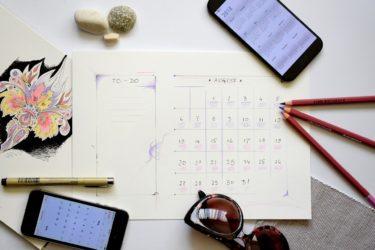 Google todoリストとGoogleカレンダーでおうち時間を大事に効率よく!